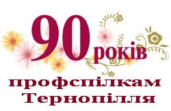 dnclz-90